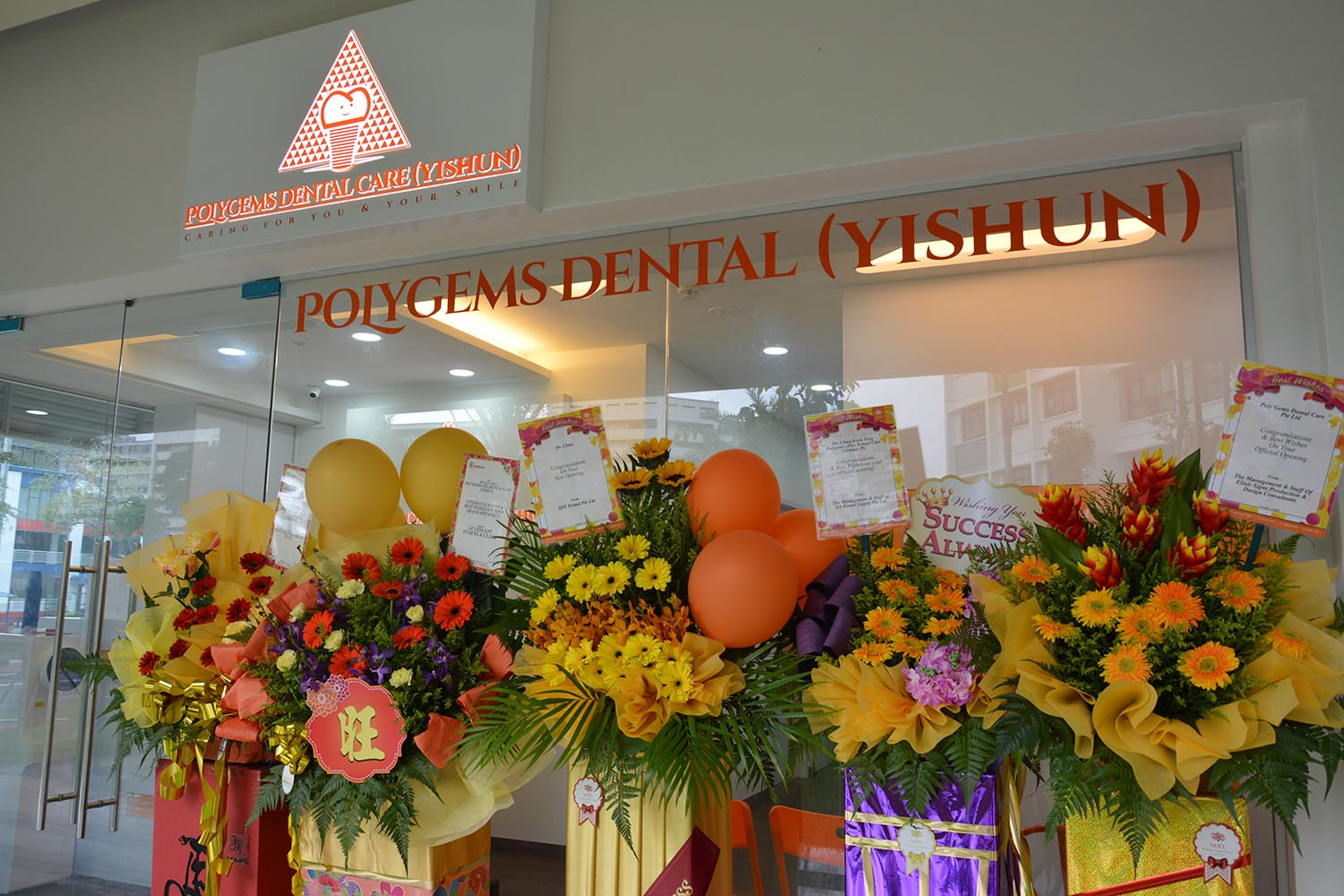 Polygems Dental Care (Yishun)